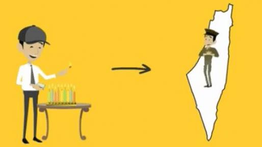 """וידאו: פרויקט עולמי של חב""""ד – מדליקים נרות חנוכה ותורמים לחיילי צה""""ל"""