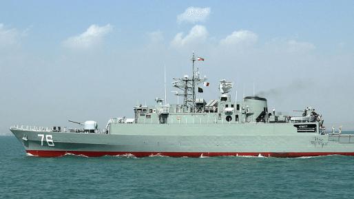 משחתת אמריקנית ירתה ירי אזהרה לעבר ספינת קרב איראנית במפרץ הפרסי