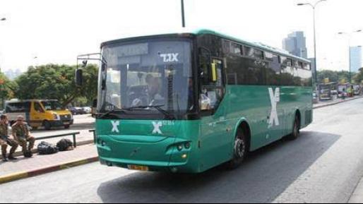 משרד הבריאות קורא לנוסעים באוטובוס של אגד להתחסן בגלל חולה חצבת שנסע עימם