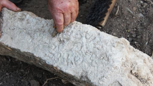 1948? אז הנה עוד הוכחה יהודית מלפני כ-1,700 שנה!