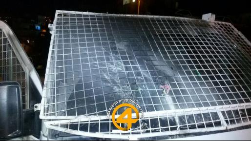 שני בקבוקי תבערה הושלכו לעבר רכב האבטחה בכפר התימנים בירושלים