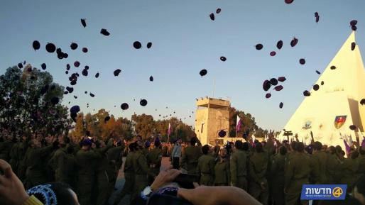 טקס קבלת כומתה נערך בגבעתי: בלטו חיילי פלוגת תומר החרדית