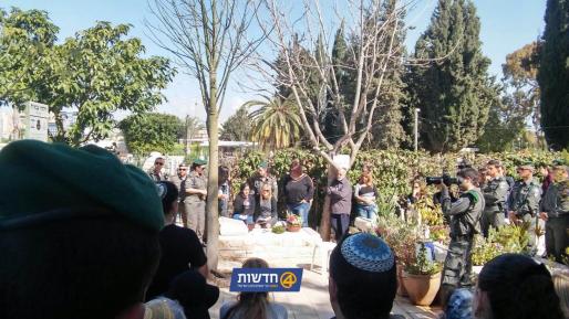 """30 יום לרצח הדר כהן ז""""ל: אזכרה נערכה בבית העלמין ביהוד"""