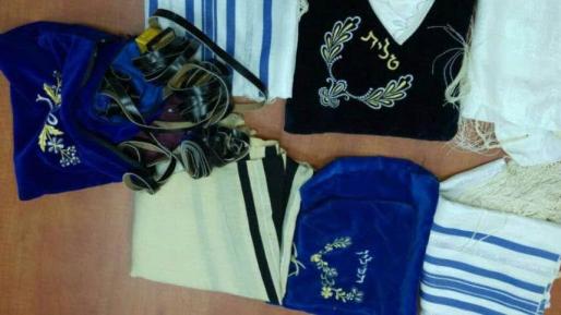 בין החפצים הגנובים בביתו של ערבי: תפילין וטליתות