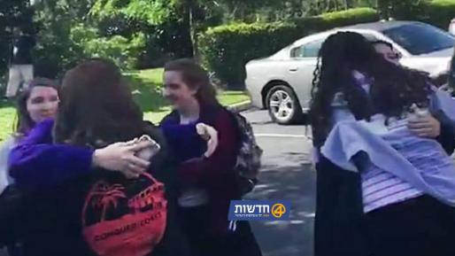 מפגש מרגש: הבנות היהודיות שנעדרו בפלורידה, פגשו את החברות