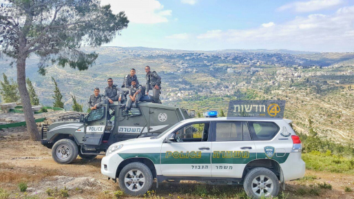מאחלים חג שמח מעוטף ירושלים: לוחמי משמר הגבול
