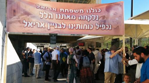 יהודי נעצר בהר הבית לאחר ש… הניח יד על עיניו