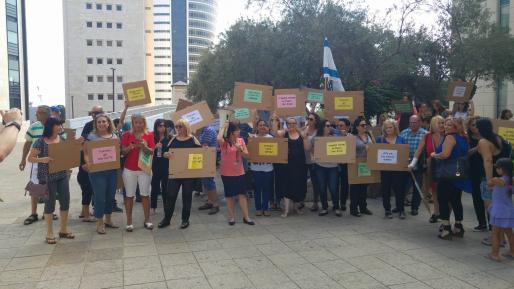 """עובדי בימ""""ש מחוזי חיפה הפגינו: """"רפורמה, לא על הגב שלנו"""""""