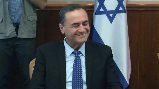 """השר ישראל כץ ינאם בעצרת האו""""ם במקום ראש הממשלה נתניהו"""