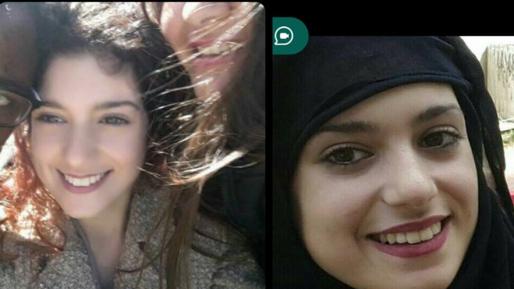 """בת 15 נעדרת. המשפחה: """"החלה להתלבש כמוסלמית"""""""