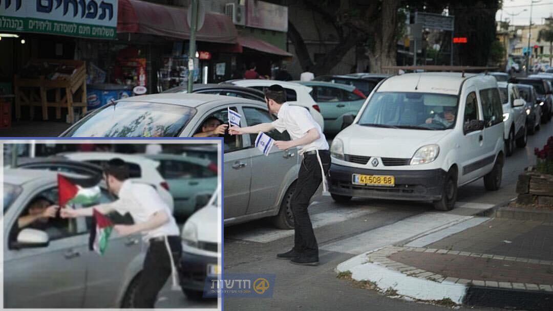 כך עושים שיימינג: דגלי אש״ף הוספו לתמונת כתב חרדי שהופצה ברשת