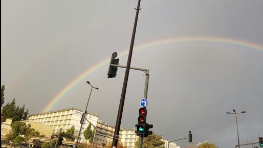 בוקר חורפי וצבעוני בשמי ירושלים בירתנו הנצחית