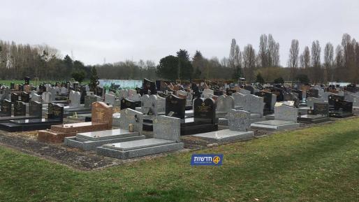 """מצבות הושחתו ונהרסו בחלקה היהודית של בית קברות בצרפת: """"שנאה המתבטאת במעשה פחדני"""""""