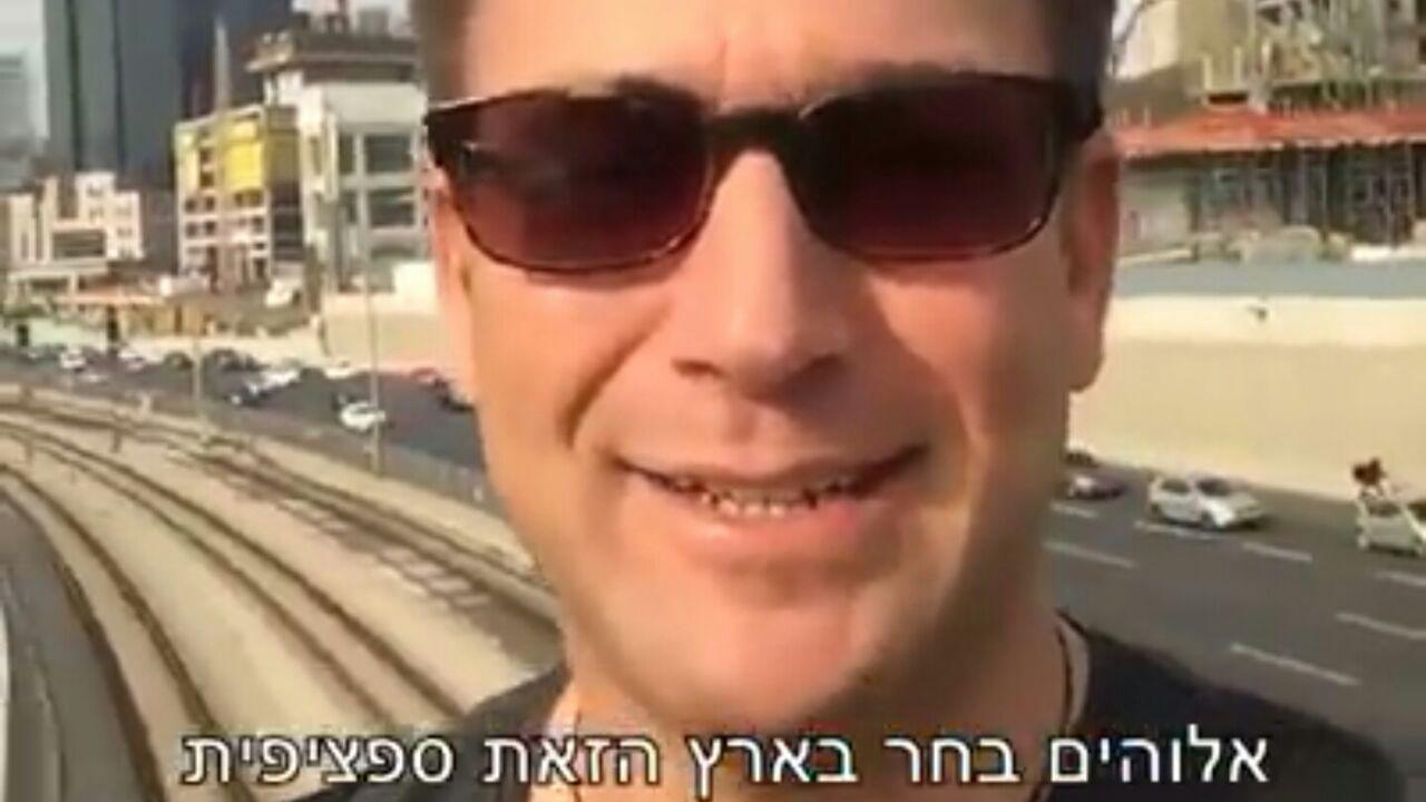 צפו: אמריקאי מתלהב ומתרגש בישראל