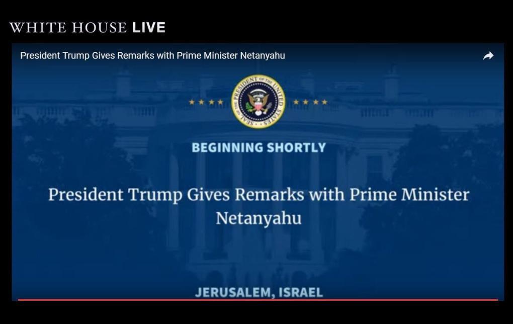 הבית הלבן ירושלים