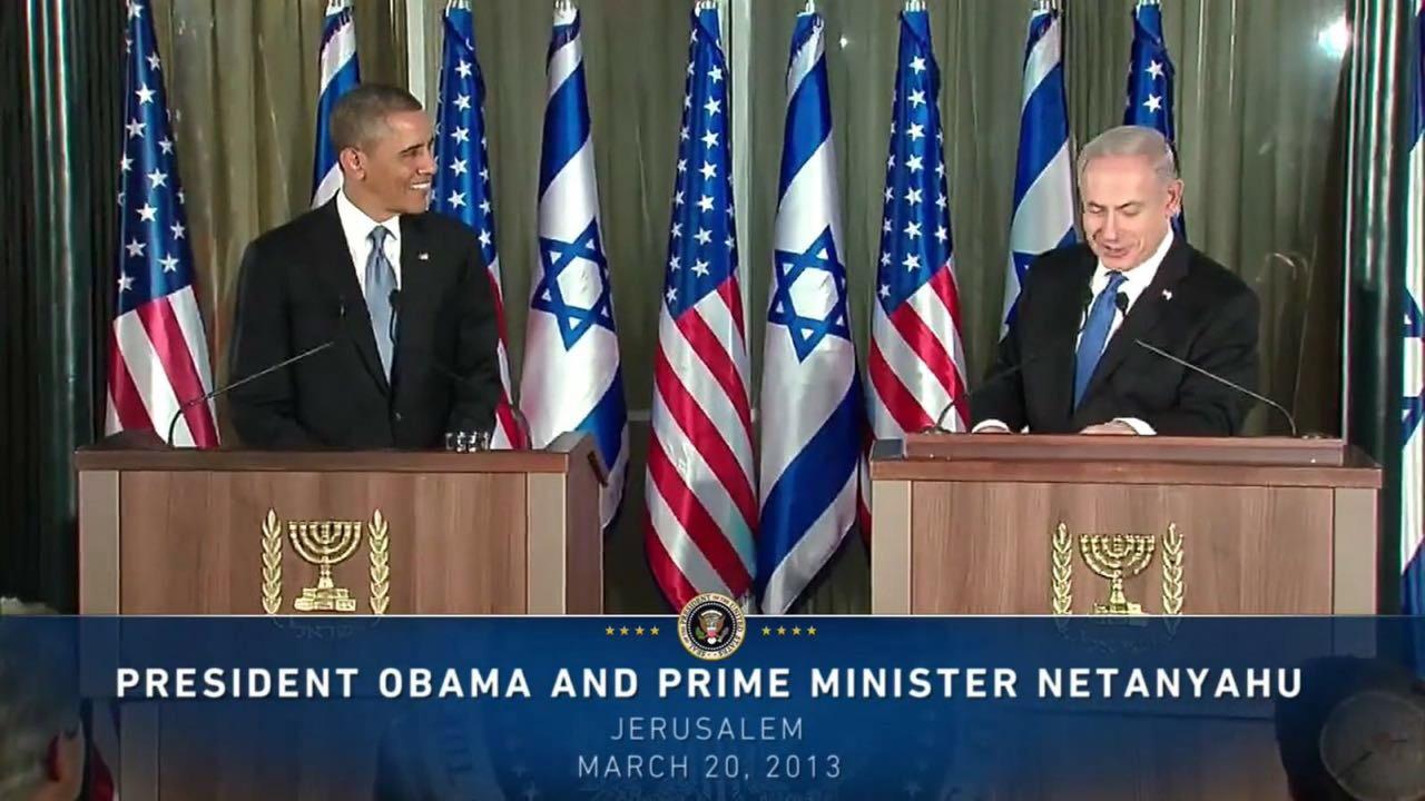 ההבדל הגדול בין אובמה לטראמפ בהגדרת בירתנו ירושלים