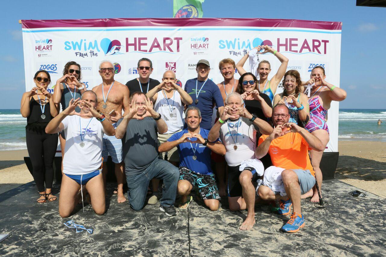 שוחים מהלב: מאות שחיינים התגייסו למען הצלת חיים