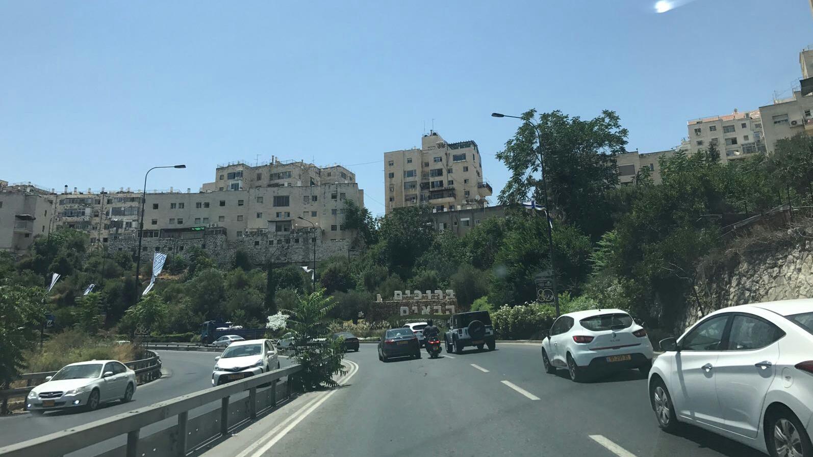 עיריית ירושלים: מחזקים את קולנוע סמדר ומקדמים תרבות בקהילה