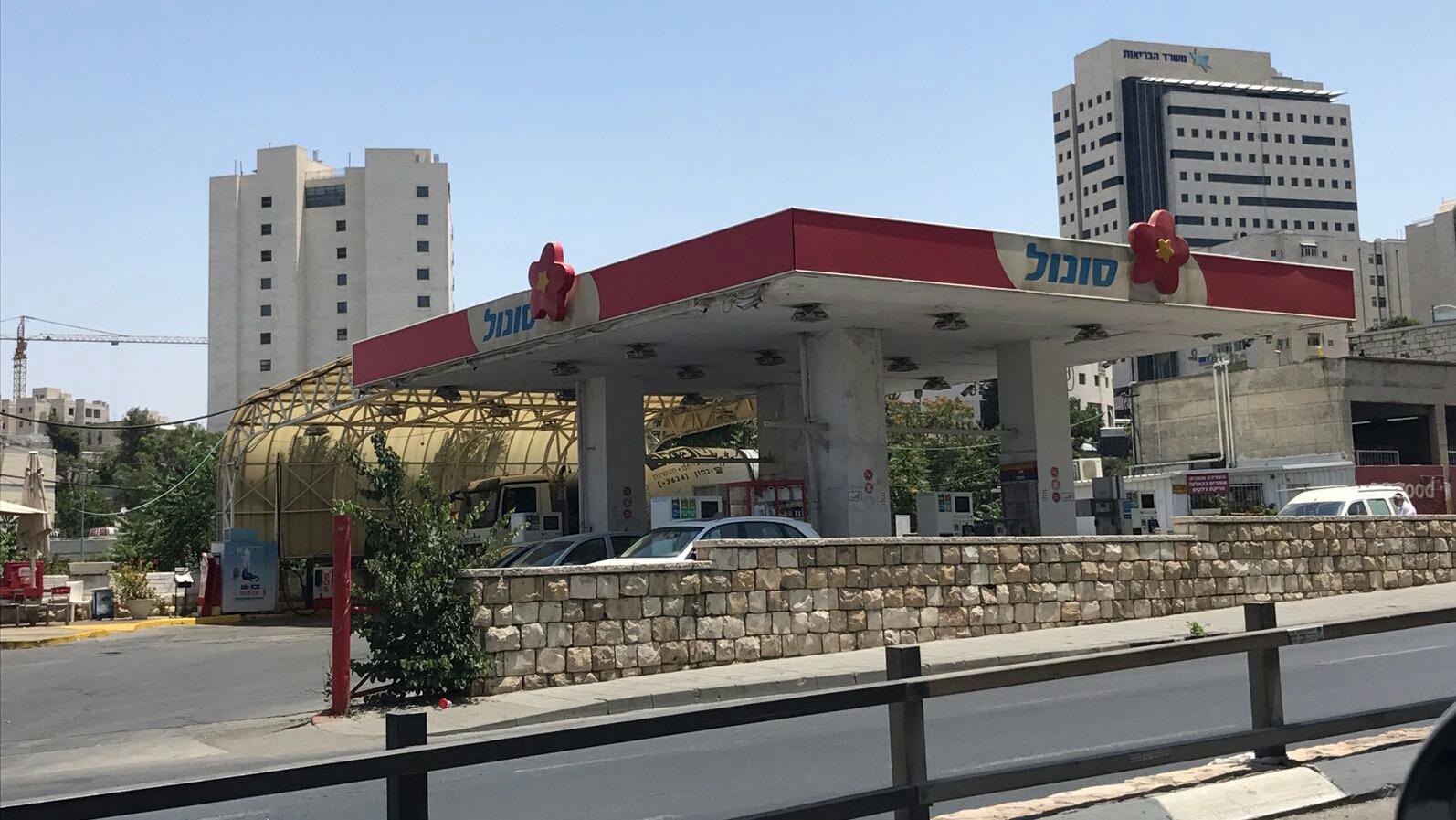 הנמוך מאז ינואר 2005: מחיר הדלק ירד ל-4.98 שקלים לליטר