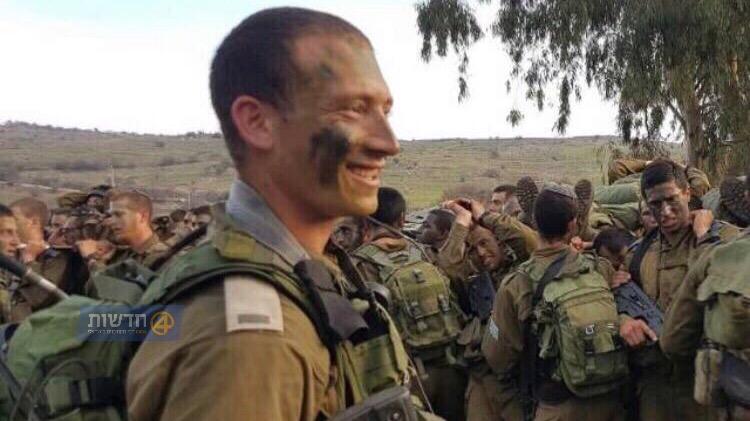 """חייל של קצין גולני שנהרג בחברון: """"לב זהב ונשמה ענקית"""""""