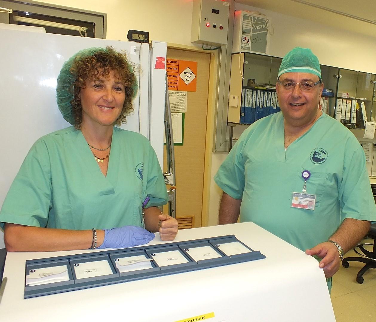 מיה צבן, דוברת המרכז הרפואי פדה- פוריה