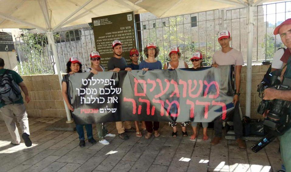 מי כאן המשוגע? מה עובר על פעילי ״שלום עכשיו״ שמתנגדים לעלייה להר הבית?