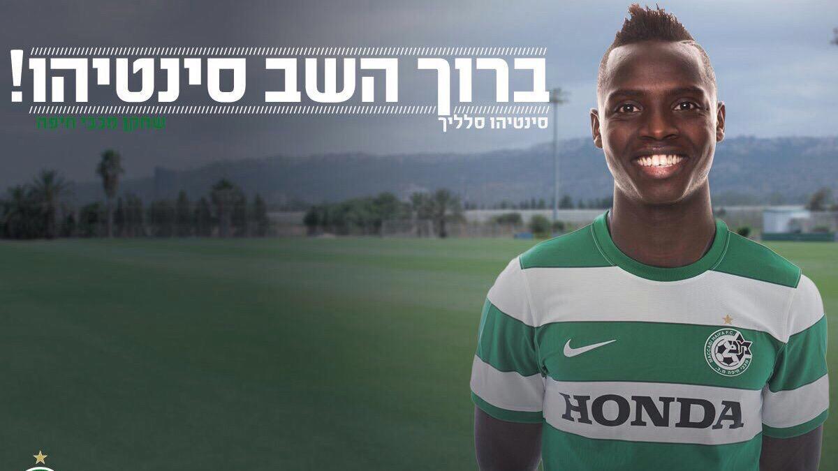 חוזר לישראל: סלליך חתם לשנתיים במכבי חיפה