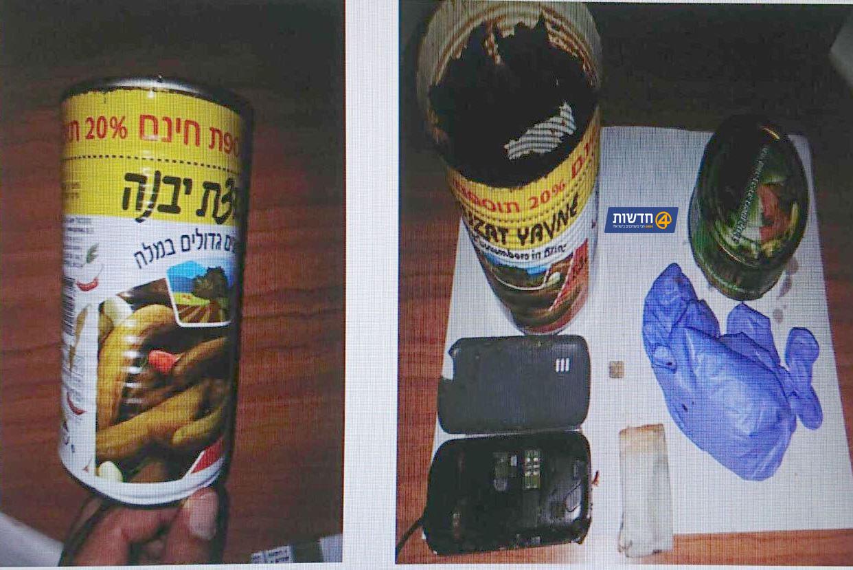 פרסום ראשון: מכשיר סלולרי, כלי חפירה ופריטים נוספים נתפסו אצל מחבלים הכלואים בבית הסוהר רמון