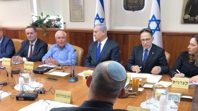 """נתניהו: """"היחס לתכנית המדינית של טראמפ יקבע בהתאם לאינטרסים הביטחוניים של ישראל"""""""