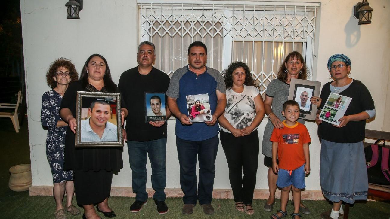 המשפחות השכולות נגד בג