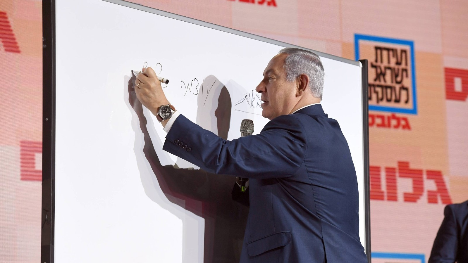 כלכלת ישראל חזקה: האבטלה הנמוכה ביותר מאז שנות ה-80. נתניהו ל-0404: ״נמשיך להיטיב עם אזרחי ישראל״