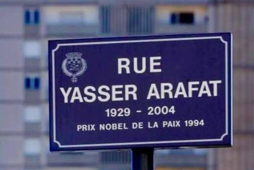 באישור בית המשפט: רחוב בדרום צרפת נקרא לראשונה על שמו של המחבל ערפאת