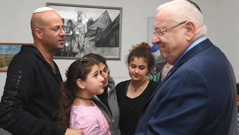 """ריבלין ביקר בבית משפחתו של סרן זיו דאוס ז""""ל: """"דמותו של זיו תלווה את כל מי שהכיר אותו"""""""