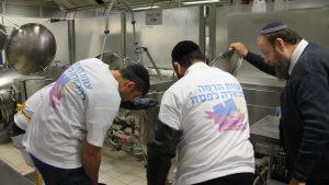 בית החולים הדסה: פסח חד פעמי להגברת הכשרות