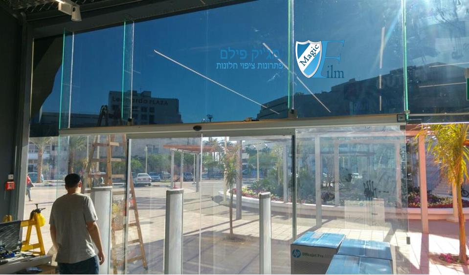 כל האפשרויות לציפוי חלונות