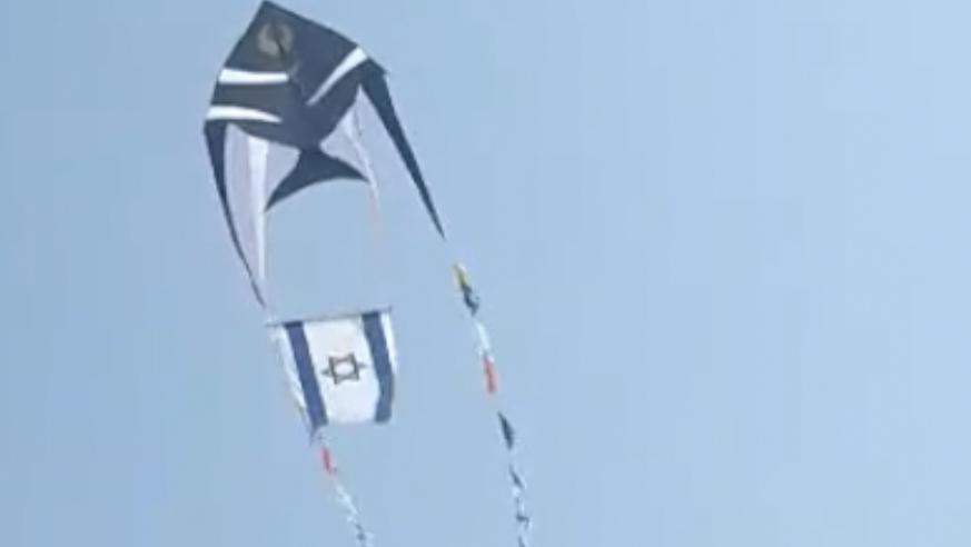 צפו: התשובה לעפיפוני החמאס – עפיפון המחובר לדגל ישראל