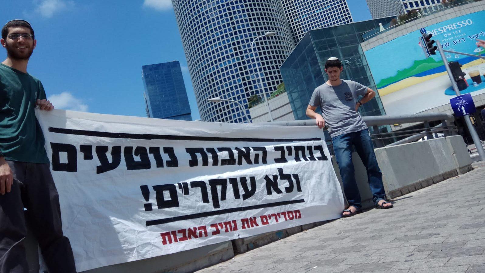 """""""בנתיב האבות נוטעים ולא עוקרים"""" – צפו בהפגנה בתל אביב נגד הגירוש"""