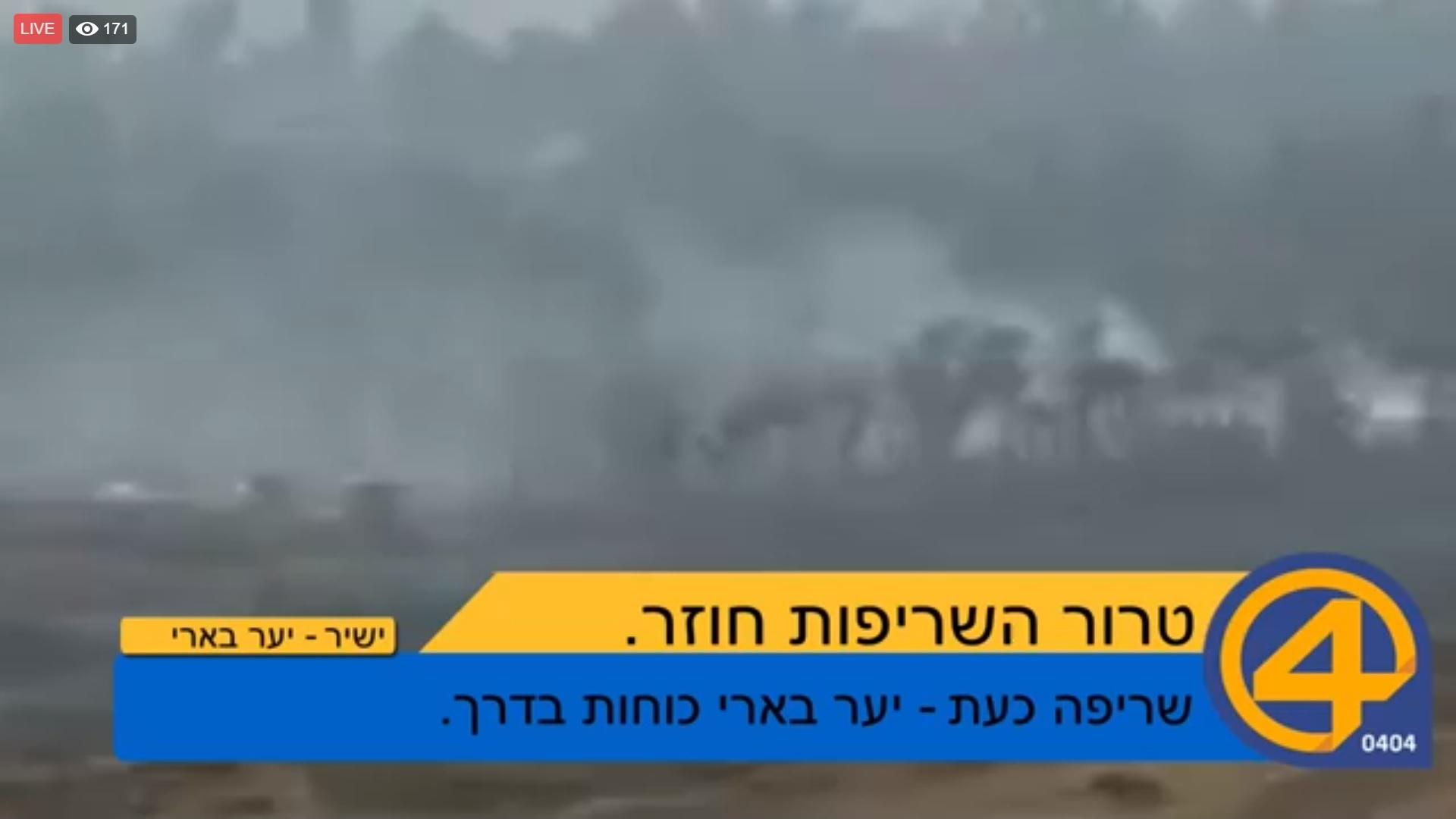 צפו בשידור: נמשך טרור בלוני התבערה, שריפה הוצתה באשכול