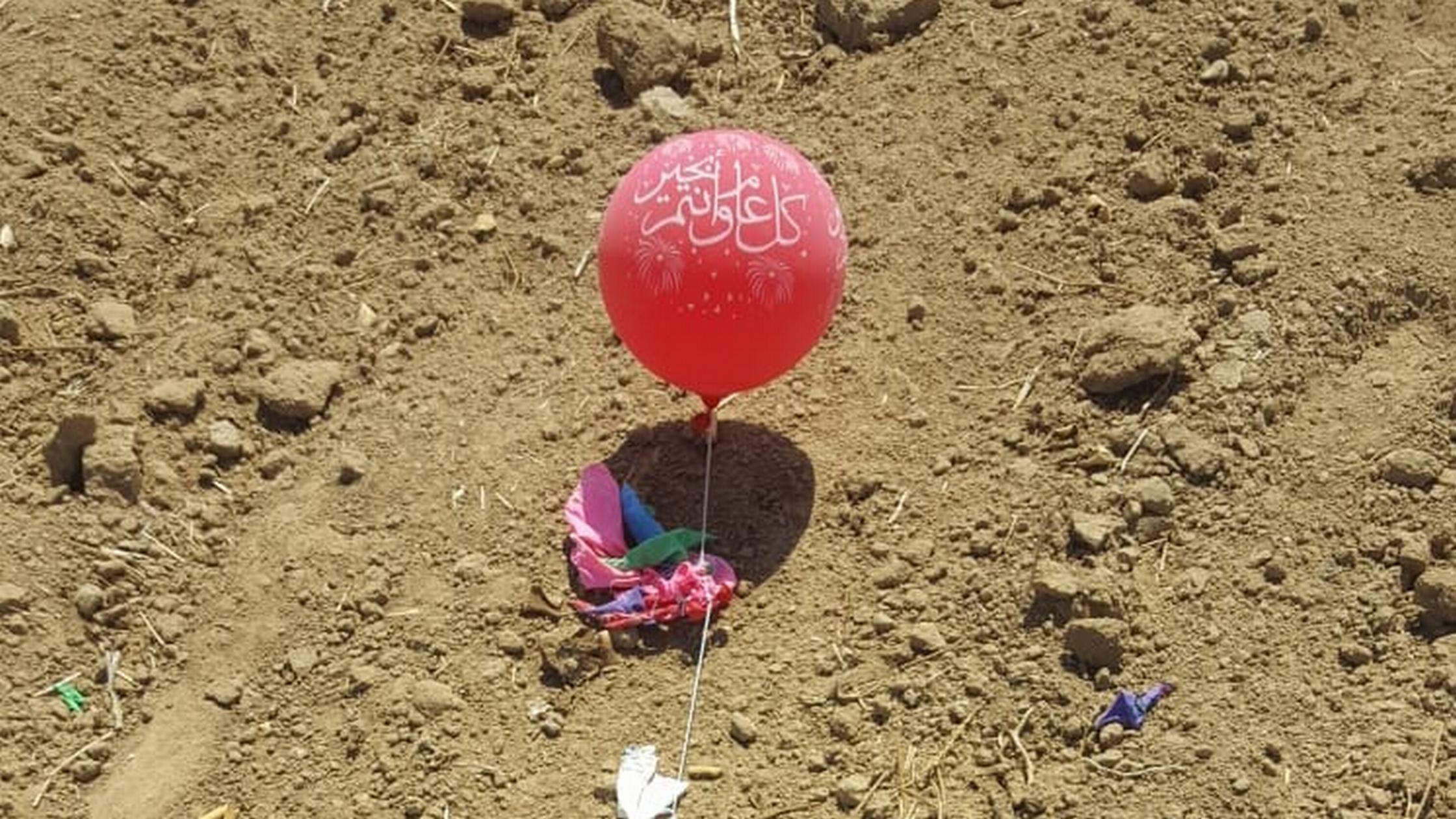 טרור הבלונים: שריפה פרצה סמוך לקיבוץ ארז
