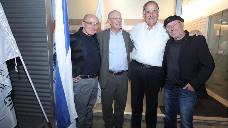 """קמפוס העיר של אוניברסיטת חיפה נחנך באירוע חגיגי. בנט: """"זהו צעד שכולם ירוויחו ממנו"""""""
