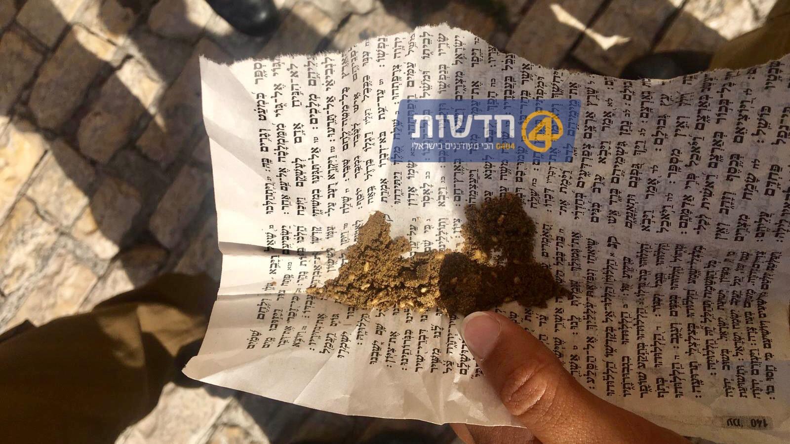 חילול קדשי ישראל: ערבים מוכרים זעתר בירושלים בתוך דפים שנקרעו מספר תהילים