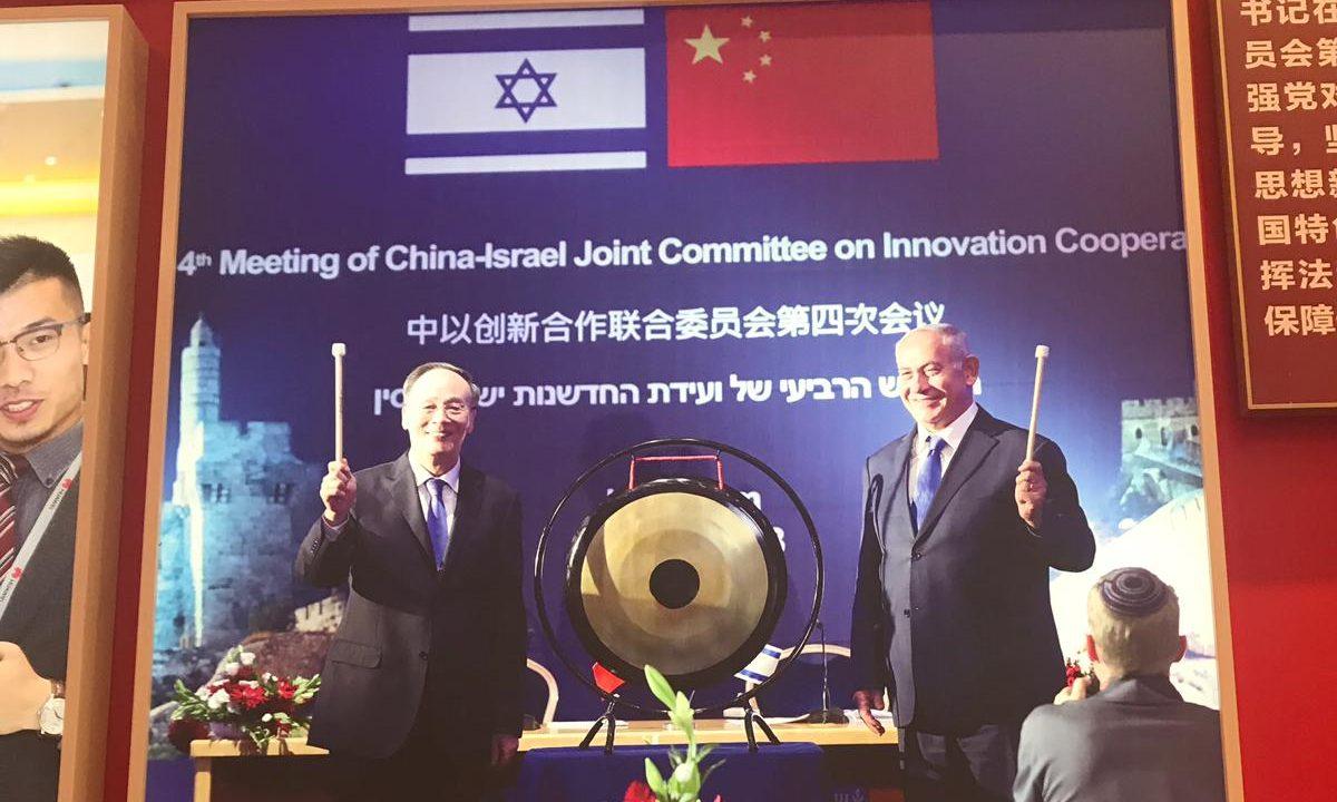 כבוד גדול: נתניהו – המנהיג הזר היחיד בתערוכה המציגה את התקדמות סין ב-40 השנים האחרונות
