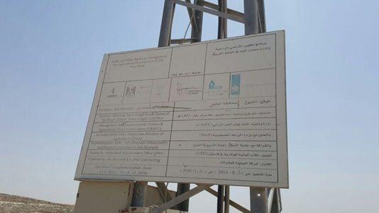 רגבים עתרה לבית המשפט נגד חוסר המעש של משרד הביטחון בנושא בנייה ערבית בלתי חוקית