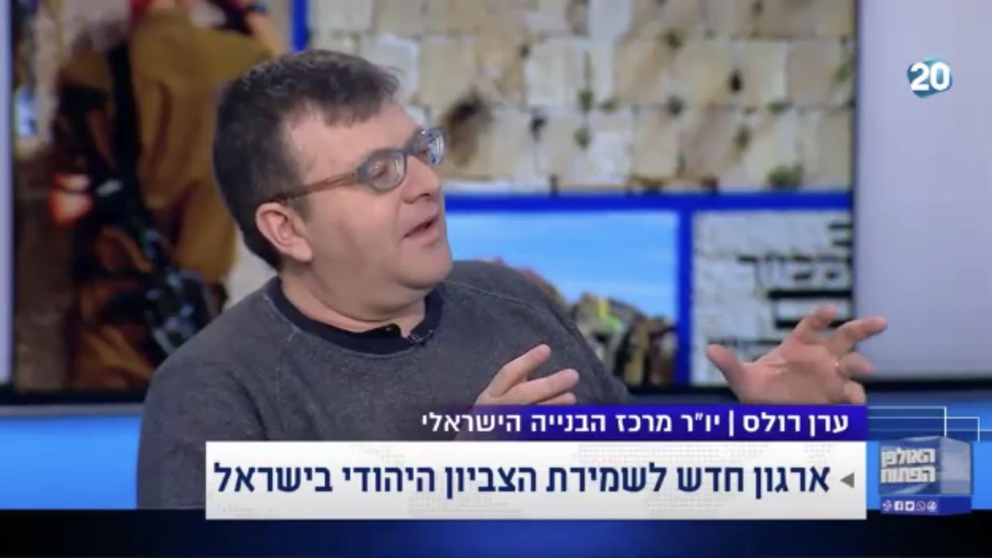 מהמיזמים החשובים בישראל: יצא לדרך מיזם ״הכיפות השקופות״ (צפו)