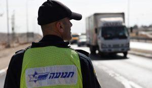 """101 דו""""חות נגד עבירות הסלולר נרשמו השבוע בכבישי יהודה ושומרון"""