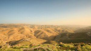 ארצנו היפה: נופי פרת