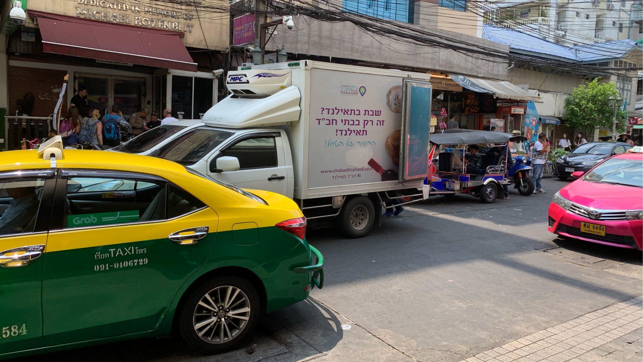 800 איש שרים יחד ״שלום עליכם״ – החוויה שלי עם חב״ד בתאילנד
