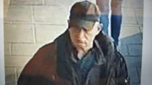 ראיתם אותו? המשטרה מבקשת את עזרתכם באיתור חשוד בשוד בנק