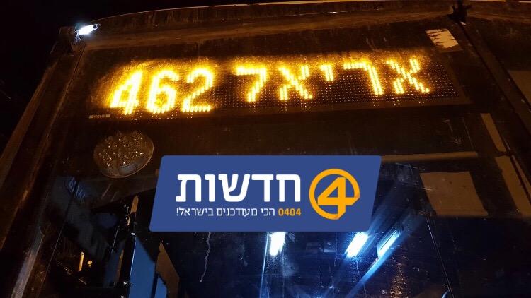 טרור האבנים: נזק כבד נגרם לשמשת אוטובוס בקו 462 לכיוון אריאל