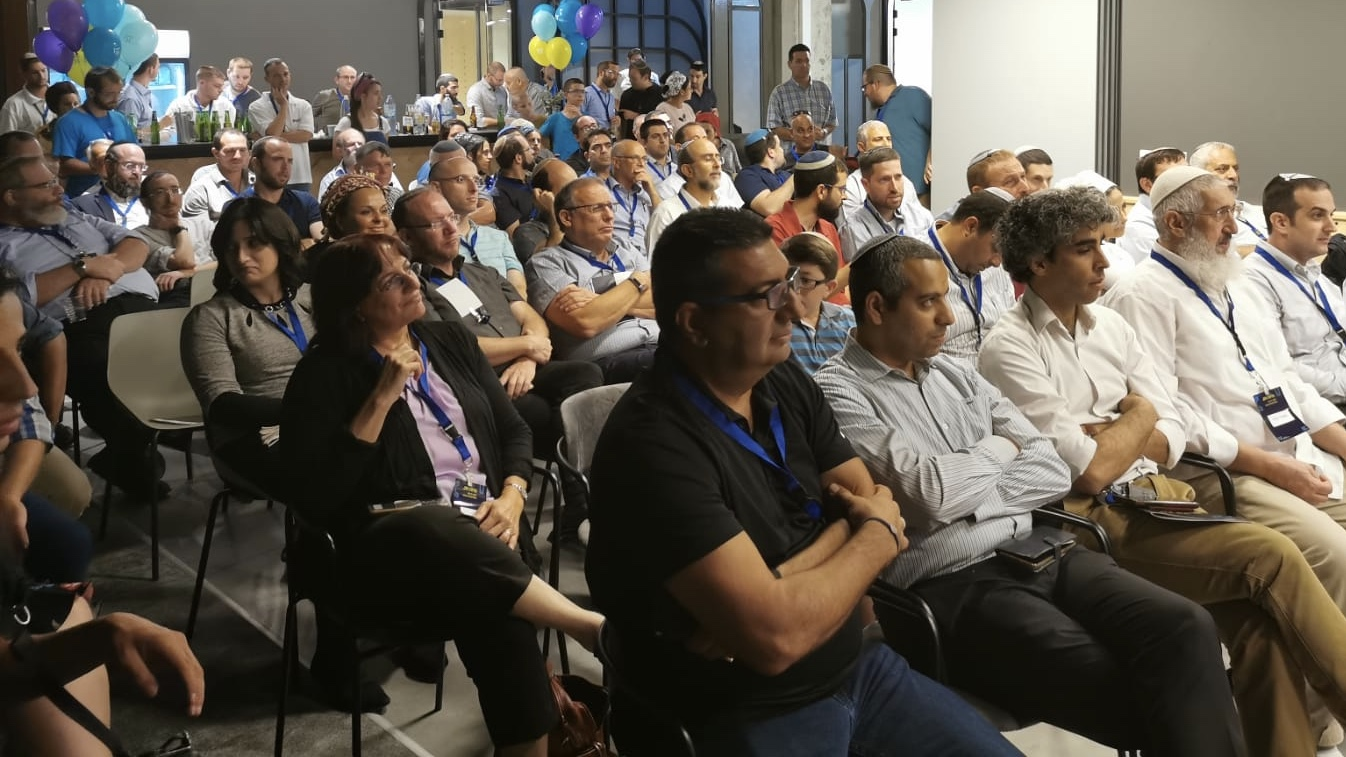 למעלה מ-300 בעלי עסקים ישתתפו מחר בהשקת קהילת העסקים של מטה בנימין
